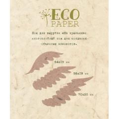 Нож для вырубки EcoPaper НА КРЫЛЬЯХ