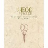 Нож для вырубки EcoPaper ВИНТАЖНЫЕ НОЖНИЦЫ