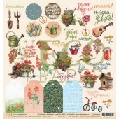 Лист бумаги для скрапбукинга EcoPaper НАША ДАЧА коллекция Бабушкин сад 30х30см