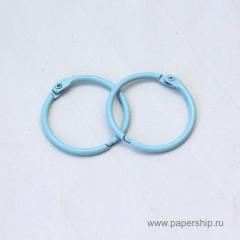Кольца для альбомов Рукоделие ГОЛУБЫЕ 35мм