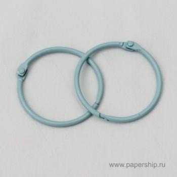 Кольца для альбомов Рукоделие ГОЛУБЫЕ 50мм