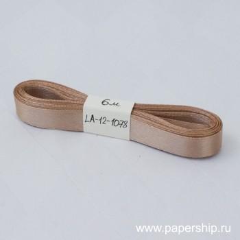 Лента атласная Рукоделие 12мм цвет ШАМПАНЬ 6м