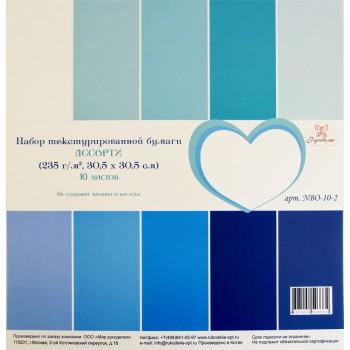 Набор текстурного кардстока Рукоделие АССОРТИ-2 30x30см