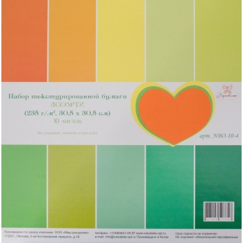 Набор текстурного кардстока Рукоделие АССОРТИ-4 30x30см