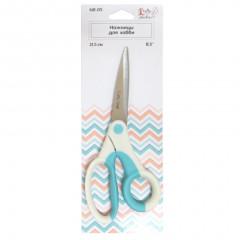Ножницы Crafty Tailor ДЛЯ ХОББИ 21,5см (пластиковые ручки с резиновыми вставками)