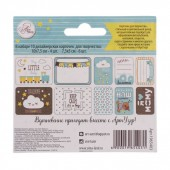 Набор карточек Сладкие сны АртУзор Новый (распродажа)