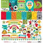 Лист бумаги для скрапбукинга Scrapberry's КАРТОЧКИ 2 коллекция Футбол 30х30см