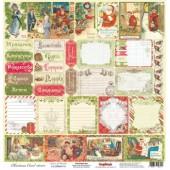 Лист бумаги для скрапбукинга Scrapberry's ВРЕМЯ ЧУДЕС коллекция Ночь перед Рождеством 30х30см