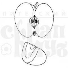 Набор штампов Питерского Скрапклуба ПОЛОВИНКА ЯБЛОКА