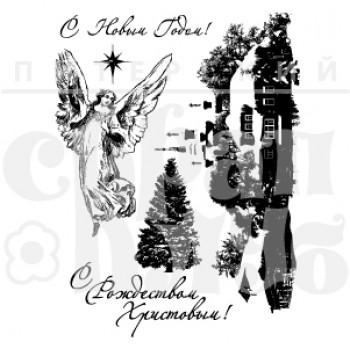 Набор штампов Питерского Скрапклуба С РОЖДЕСТВОМ ХРИСТОВЫМ