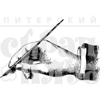 Штамп Питерского Скрапклуба РУКА С ПЕРОМ
