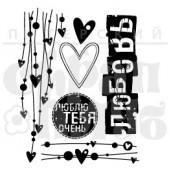 Набор штампов Питерского Скрапклуба ЛЮБОВЬ