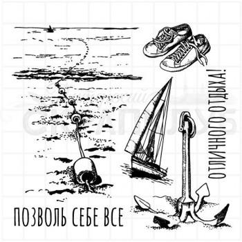 Набор штампов Питерского Скрапклуба ОТЛИЧНОГО ОТДЫХА