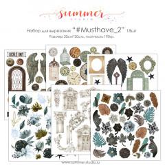 Набор для вырезания Summer Studio MUSTHAVE 2 20х20см