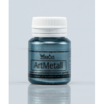 Акриловая краска металлик WizzArt ARTMETALL 20мл СЕРЕБРО СТАРОЕ