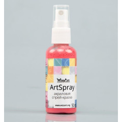 Акриловая спрей-краска WizzArt ARTSPRAY АЛЫЙ ЗАКАТ