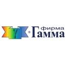 Фирма Гамма